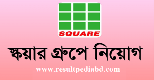 Square Totalities Limited job circular 2020