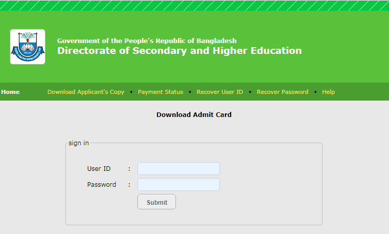 DSHE EXAM Date and Admit card 2021