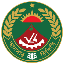 Ansar VDP written exam date and seat plan 2019