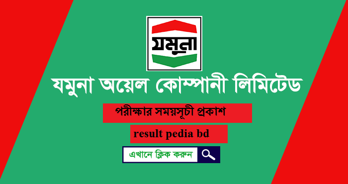 Jamuna Oil Company Limited viva exam date