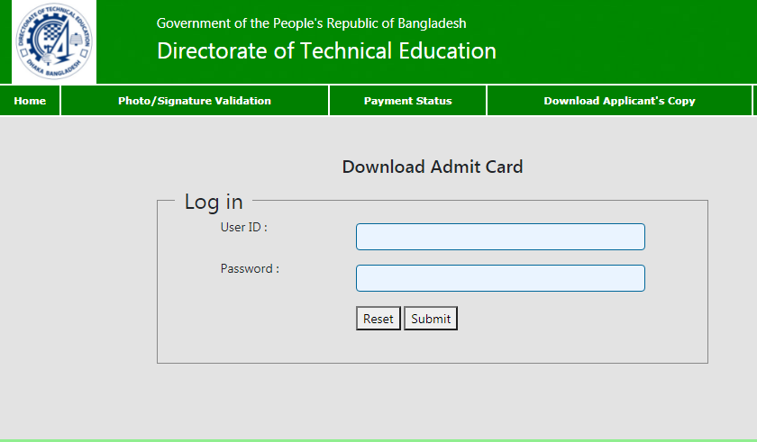 DTEENG Exam Date and Admit Download 2021