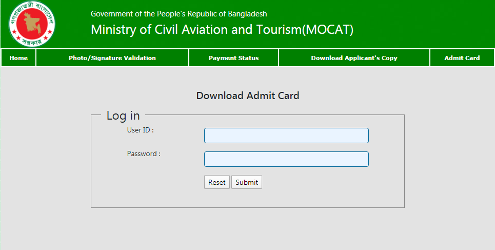 MOCAT Exam date and Admit card 2020