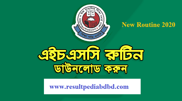 HSC Exam New Routine 2020 | PDF Download