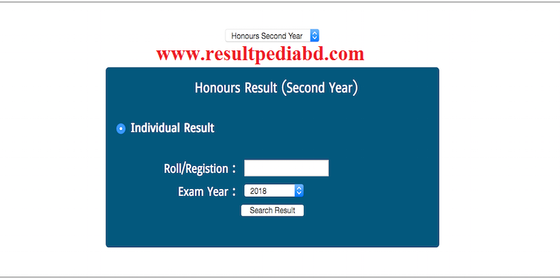 NU Honours 2nd Year Result 2020 | Session: 2018-2019| nu.ac.bd