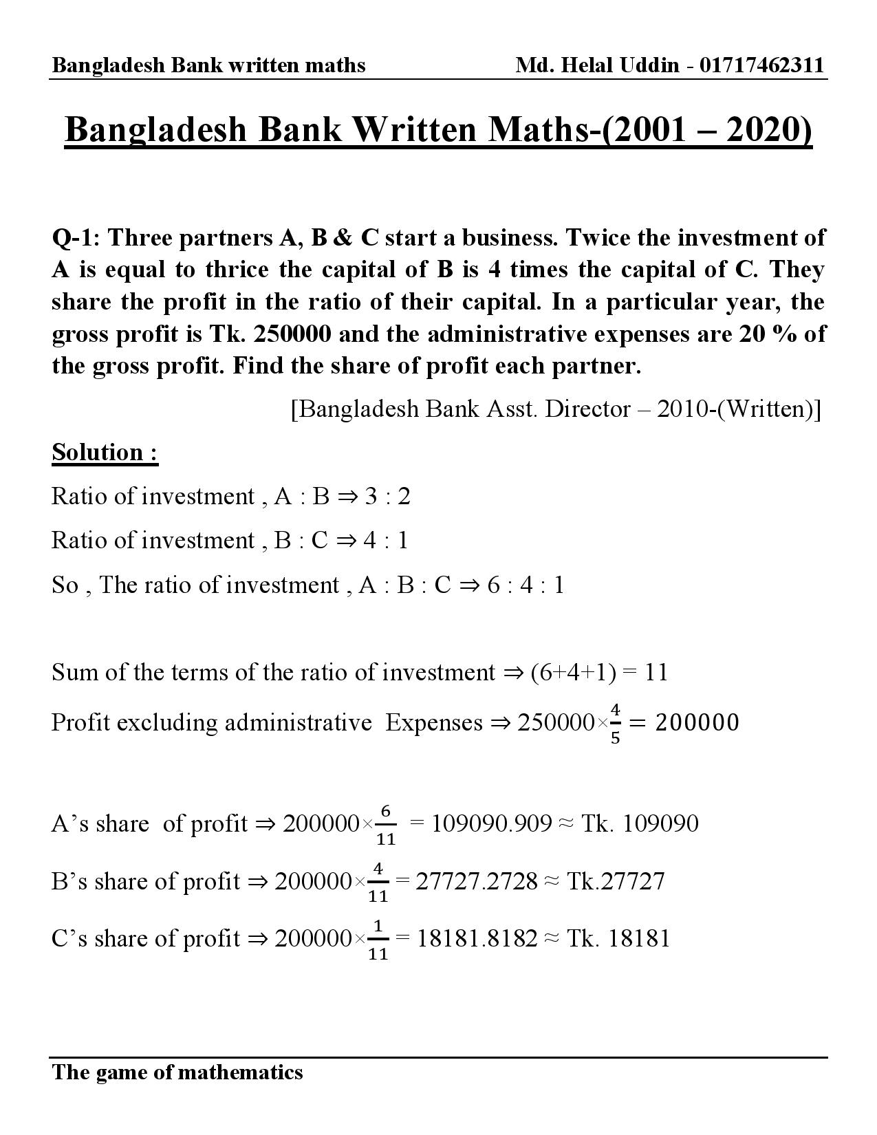 Bank Exam preparation and previous Question Solution 2020