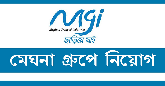 Meghna Group Job Circular 2020