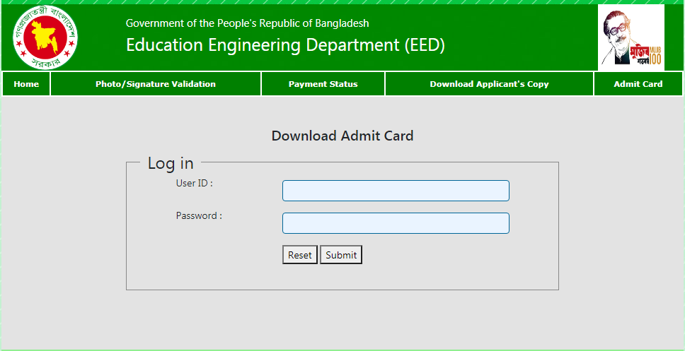 EEDMOE Exam date Admit card and Seat plan 2021