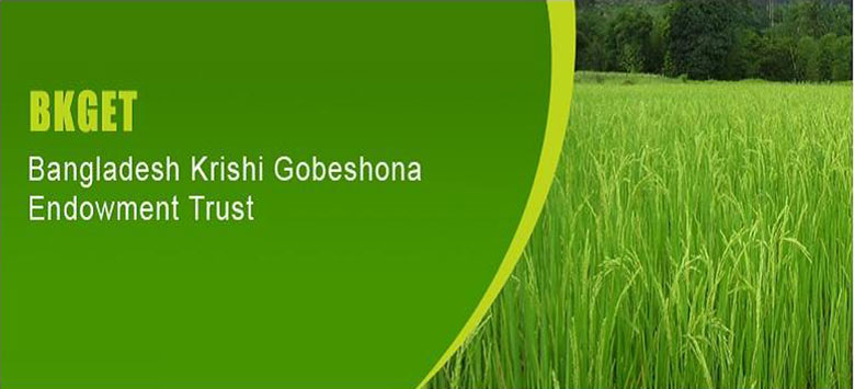 Bangladesh Krishi Gobeshona Endowment Trust Job Circular 2020, BKGET latest job circular 2020, BKGET job application process, bkget.telatalk.com.bd, BKGET new job circular 2020, BKGET govt job circular.