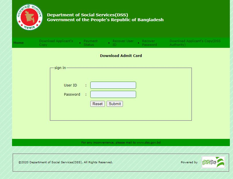 DSS Exam date Admit card and Seat plan 2020