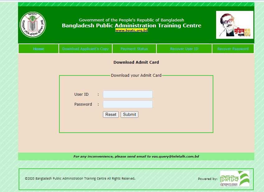 BPATC Exam Date and Admit Download 2020