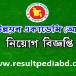 Rural Development Academy (RDA) Bogura Job Circular 2021
