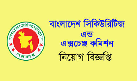Bangladesh Securities and Exchange Commission Job Circular 202