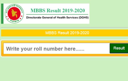 Medical MBBS Admission Question Full Solution 2021